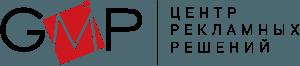 Центр рекламных решений GMP. Наружная и интерьерная реклама, вывески в Москве