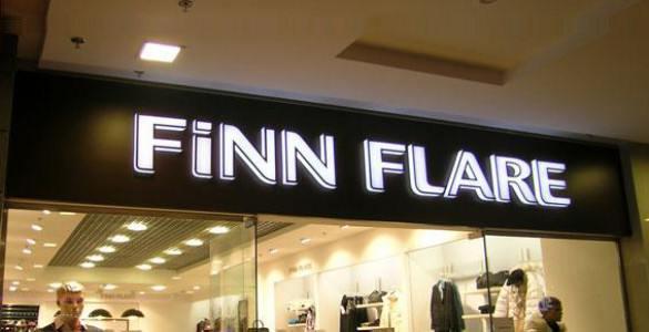 Вывеска для магазина одежды световые объемные буквы