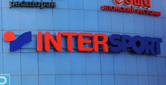 Изготовление вывесок объемные буквы в Серпухове