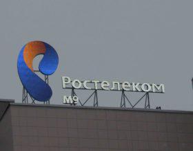 Объемные буквы крышная установка для Ростелеком в Москве