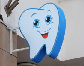 Панель кронштейн для стоматологии