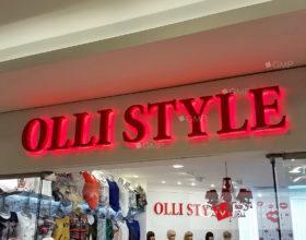 Вывеска объемные буквы для бутика на заказ в Москве