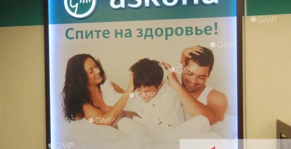 Рекламный стенд для магазина