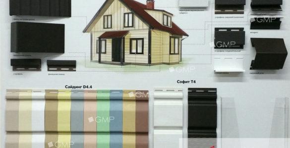 Рекламные стенды для магазина стройматериалов
