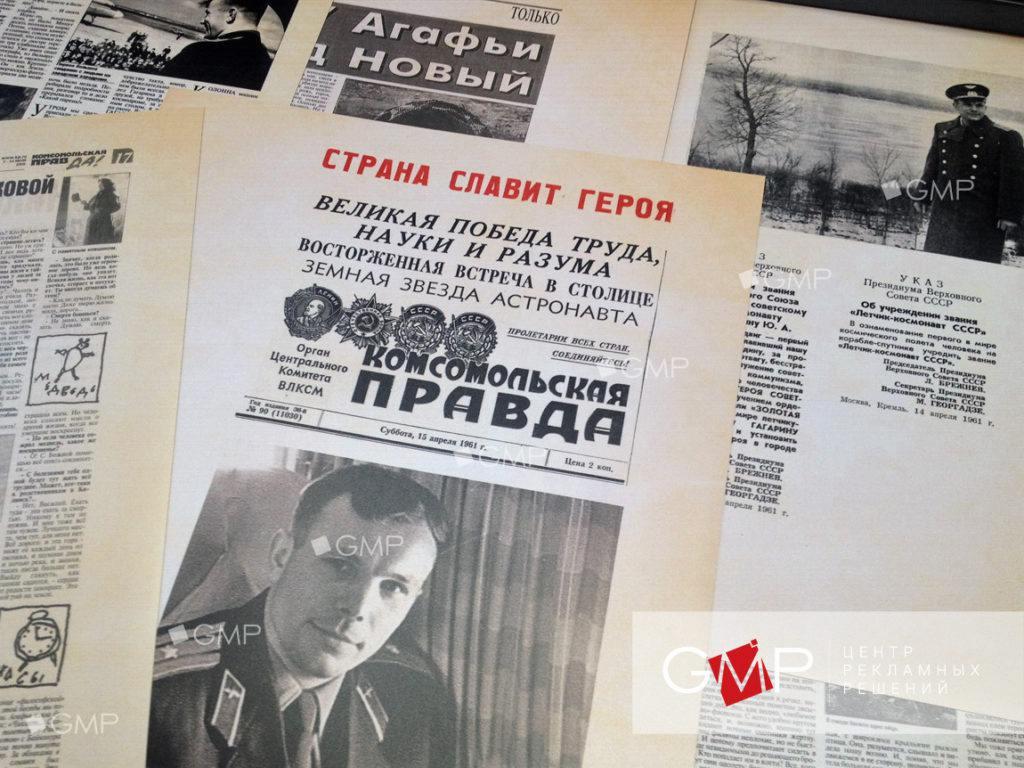 Уф-печать в Москве