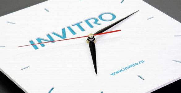 Часы для компании Инвитро на заказ