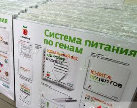 Изготовление информационных стендов в Москве и Московской области на заказ