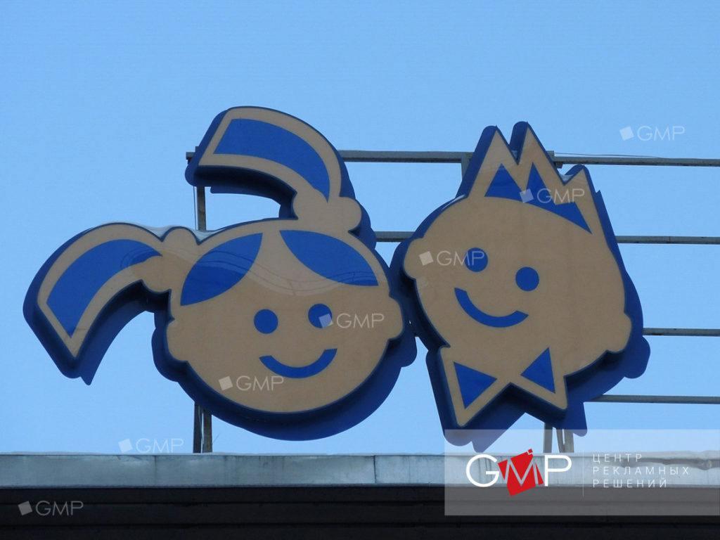 Вывеска объемные фигуры на заказ в Москве