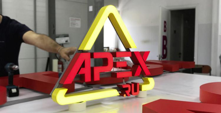 """Магазин автозапчастей """"APEX"""" - Интерьерная вывеска"""