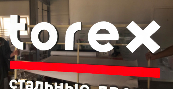 "Стальные двери ""TOREX"""